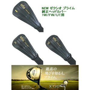 【在庫有】 ダンロップ ゼクシオ プライム8  SP800  純正ヘッドカバー 1W/FW/UT用|golfersinn