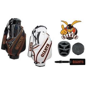 読売ジャイアンツ キャディバック NPB LEZAX オフィシャルグッズ YGCB-7501|golfersinn