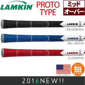 超得13本パック ラムキン Lamkin Z5 プロトタイプ(PROTOTYPE) ミッドサイズ ウッド&アイアン用グリップ 【2016年モデル】 【1本あたり1095円!】 101610 golfhands
