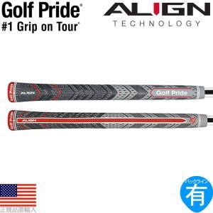 【超得13本パック】【2017年モデル】 ゴルフプライド マルチコンパウンド プラス4 アライン (Golf Pride MCC PLUS4 ALIGN) ウッド&アイアン用グリップ GP0123|golfhands