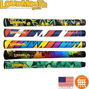 超得13本パック ラウドマウス LoudMouth スタンダード ウッド&アイアン用グリップ LMB 【1本あたり1025円!】|golfhands
