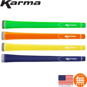 超得13本パック カーマ Karma ソフトタッチ ネオン2 ウッド&アイアン用グリップ RF140 【1本あたり390円!】|golfhands