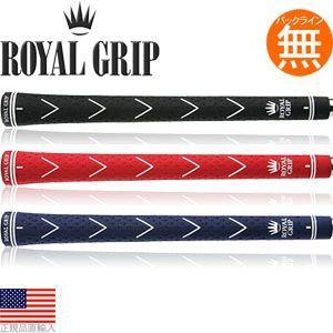 【即納】 超得13本パック ロイヤルグリップ ROYAL Grip V ソフトツアー ウッド&アイアン用グリップ 【1本あたり410円!】 RG0012|golfhands
