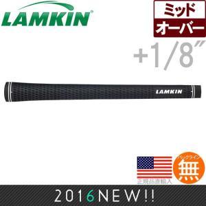超得13本パック ラムキン Lamkin クロスライン ブラック オーバーサイズ +1/8