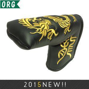 オリジナル ブラック ドラゴン PUレザー ブレードパターカバー 155-BK 【200円ゆうメール対応】