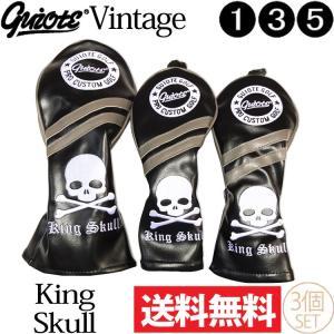 ゴルフ ヘッドカバー セット ギアット ヴィンテージ King Skull PUレザー ウッドヘッド...