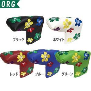【即納】オリジナル 日本のさくら PUレザー ブレード パターカバー 256 【200円ゆうメール対応】 golfhands