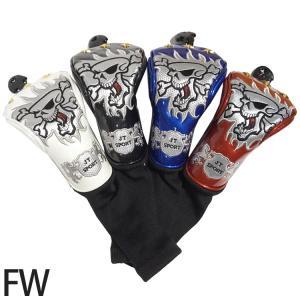 【即納】JT スポーツ 刺繍 スカル クリスタルレザー フェアウェイ用ヘッドカバー (JT SPORT) 【全4色】 259 golfhands