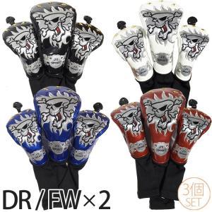 【即納】JT スポーツ 刺繍 スカル クリスタルレザー ウッドヘッドカバー (DR/FW×2) (JT SPORT) 【全4色】 260 golfhands