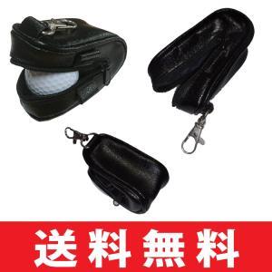【ゆうメール配送】 オリジナル カラビナ付 ブラック レザー ボールケース ファスナータイプ 265|golfhands