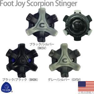 【即納】 バラ売 チャンプ CHAMP フットジョイ スコーピオン スティンガー 3 TRI-LOK スパイク鋲 US純正品 3090C2000