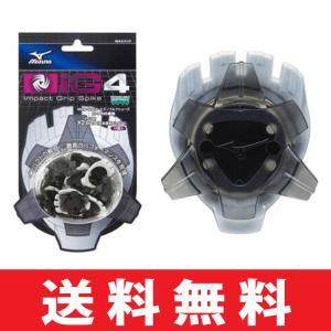 【即納】【ゆうメール配送】 ミズノ(MIZUNO) IG4スパイク(PINS 専用スパイク)  スパイク鋲 (14個入) 【日本正規品】 45ZD50014|golfhands