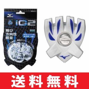 【即納】【ゆうメール配送】 ミズノ(MIZUNO) IG2スパイク(プラスフィックス専用スパイク) スパイク鋲 (14個入) 【日本正規品】 45ZD5077 golfhands
