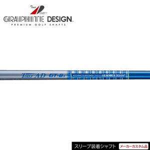 【917 915 913 D2 D3 VG3用スリーブ装着 カスタムシャフト】 グラファイトデザイン (GRAPHITE DESIGN) Tour AD (ツアーAD) GT-5 GT-6 GT-7 GT-8|golfhands