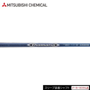 【917 915 913 D2 D3 VG3用スリーブ装着 カスタムシャフト】 三菱ケミカル (Mitsubishi Chemical) ディアマナ BF (Diamana BF-Series) BF50 BF60 BF70 BF80|golfhands