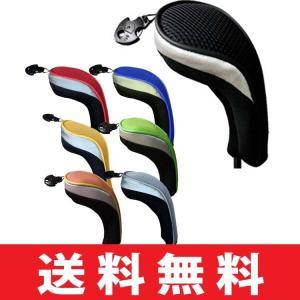 【ゆうメール配送】カラフル ハイブリッド(ユーティリティ) ヘッドカバー 【全7色】 【単品販売】|golfhands