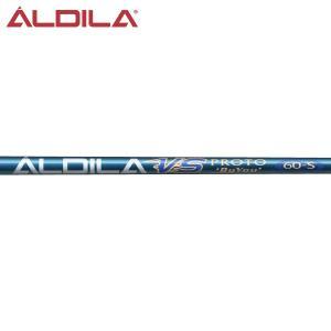 アルディラ☆ALDILA VS Proto ウッドシャフト (VS Proto)|golfhands