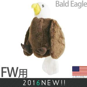 バルド イーグル(Bald Eagle) フェアウェイ ヘッドカバー AHCJFW 【200円ゆうメール対応】 golfhands