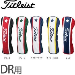 タイトリスト Titleist AJHC63D ヘッドカバー (ドライバー用) 【全5色】 golfhands
