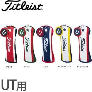 タイトリスト Titleist AJHC63H ヘッドカバー (ユーティリティ用) 【全5色】 golfhands