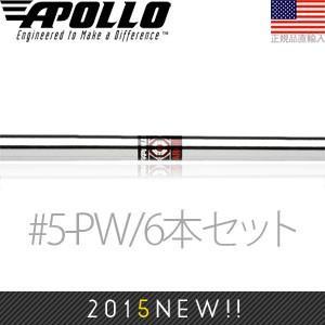 アポロ☆Apollo ターゲット プロ スチール (0.370
