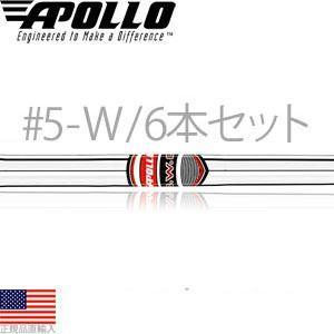 アポロ☆Apollo CWS コンスタントウェイト スチール 得々アイアンリシャフト6本パック(#5-PW)(9.0mm テーパーチップ) 【1本あたり2947円!】|golfhands