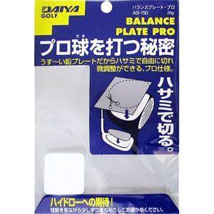 ダイヤ DAIYA バランスプレート ・プロ AS-150 【200円ゆうメール対応】|golfhands
