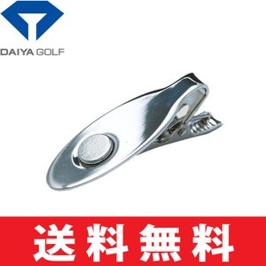 ゴルフ ボールマーカー ダイヤ ダイヤゴルフクリップ (ゆうパケット配送) AS-441|golfhands