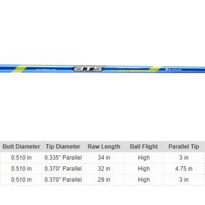 シャフト アイアン ウッド パター オリマー ジュニア用 グラファイト シャフト(Orlimar Junior Graphite Shafts) ATSJR-SHAFT|golfhands