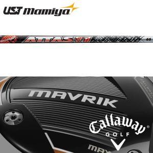 シャフト キャロウェイ ウッド用 純正 スリーブ装着 USTマミヤ アッタス ジャック (期間限定特価)|golfhands