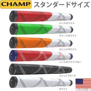 グリップ ゴルフ パター用 チャンプ C1 (スタンダードサイズ) CH31000 golfhands