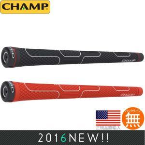 チャンプ CHAMP C4 スタンダード ウッド&アイアン用グリップ CH34000 【全2色】【200円ゆうメール対応】|golfhands