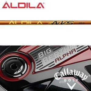 シャフト キャロウェイ ハイブリッド (2013-2018年モデル) 純正 スリーブ装着 アルディラ NVS ハイブリッド (US仕様)|golfhands