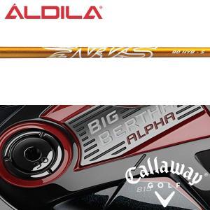 シャフト キャロウェイ ハイブリッド (2013-2018年モデル) 純正 スリーブ装着 アルディラ NVS オレンジ NXT ハイブリッド (2019年モデル) (US仕様)|golfhands
