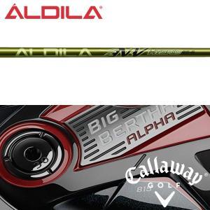 シャフト キャロウェイ ハイブリッド (2013-2018年モデル) 純正 スリーブ装着 アルディラ NV ハイブリッド (US仕様)|golfhands