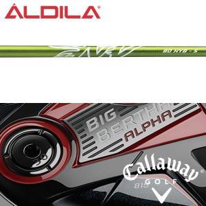 シャフト キャロウェイ ハイブリッド (2013-2018年モデル) 純正 スリーブ装着 アルディラ NV グリーン NXT ハイブリッド (2019年モデル) (US仕様)|golfhands