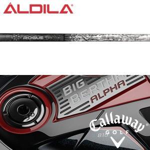 シャフト キャロウェイ ハイブリッド (2013-2018年モデル) 純正 スリーブ装着 アルディラ Rogue ブラック ハイブリッド (US仕様)|golfhands