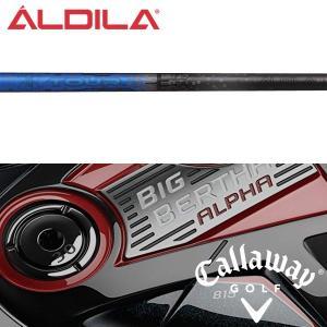 シャフト キャロウェイ ハイブリッド (2013-2018年モデル) 純正 スリーブ装着 アルディラ ツアー ブルー ハイブリッド (US仕様)|golfhands