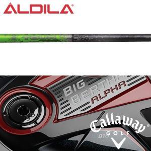 シャフト キャロウェイ ハイブリッド (2013-2018年モデル) 純正 スリーブ装着 アルディラ ツアー グリーン ハイブリッド (US仕様)|golfhands