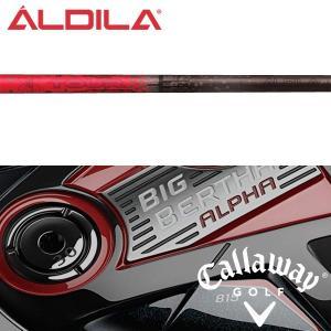 シャフト キャロウェイ ハイブリッド (2013-2018年モデル) 純正 スリーブ装着 アルディラ ツアー レッド ハイブリッド (US仕様)|golfhands