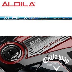 シャフト キャロウェイ ハイブリッド (2013-2018年モデル) 純正 スリーブ装着 アルディラ VS Proto ハイブリッド (US仕様)|golfhands