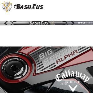 シャフト キャロウェイ ハイブリッド (2013-2018年モデル) 純正 スリーブ装着 バシレウス ツアー UT ハイブリッド (ビーティーユー)|golfhands