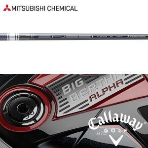 シャフト キャロウェイ ハイブリッド (2013-2018年モデル) 純正 スリーブ装着 三菱ケミカル TENSEI AV シルバー ハイブリッド/アイアン (US仕様)|golfhands