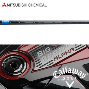 シャフト キャロウェイ ハイブリッド (2013-2018年モデル) 純正 スリーブ装着 三菱ケミカル TENSEI CK ブルー ハイブリッド (US仕様)|golfhands