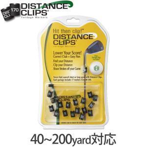 ディスタンスクリップ ヤード マーカー (アイアン・ハイブリッドアイアン用/40〜200ヤード対応) DC101 【200円ゆうメール対応】|golfhands