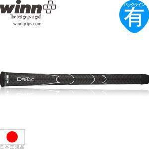グリップ ゴルフ ウッド アイアン用 ウィン ネオ ドライタック AVS タイプ スタンダードサイズ DT5-BKS (日本仕様)