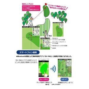 【即納】 EAGLE VISION NEXT EV-732 ゴルフナビ (イーグルビジョン ネクスト)