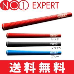 【ゆうメール配送】 NO1グリップ☆NOW ON(ナウオン) EXPERT ウッド&アイアン用グリップ (M60 バックライン 有 無)