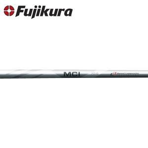 シャフト アイアン用 フジクラ MCI 50/60/70/80 アイアン (単品)