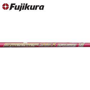 シャフト ドライバー用 フジクラ スピーダー エボリューション 7 VII (ピンクカラー)|golfhands
